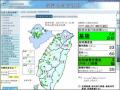 行政院環保署-空氣品質監測網